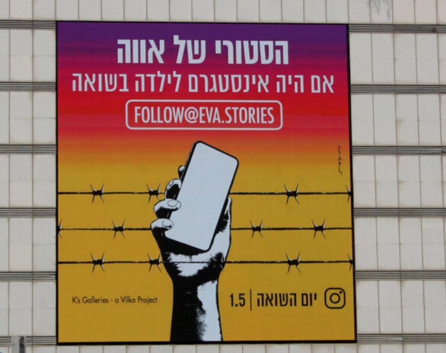 Holocaust-Erinnerungskultur mit digitalen Medien fördern